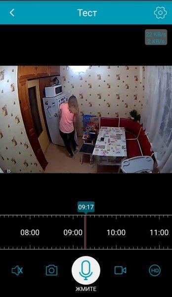 Обзор AdvoCam SUPERCAM-01: ультрабюджетная смарт-видеокамера для наблюдения за домом и офисом