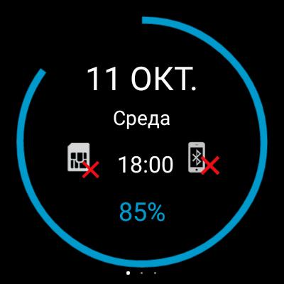 IQI I4 Pro
