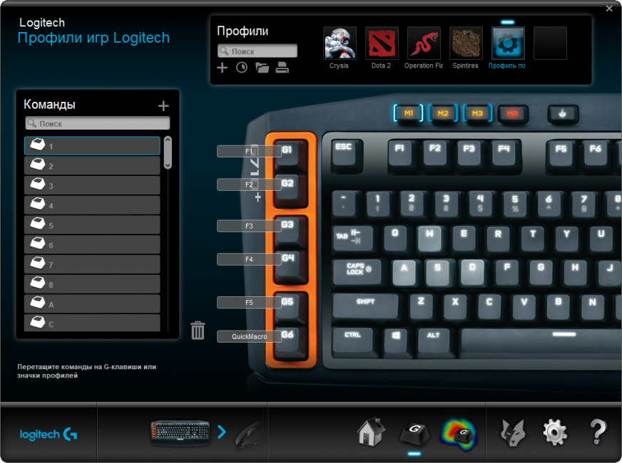 Logitech G710+2224