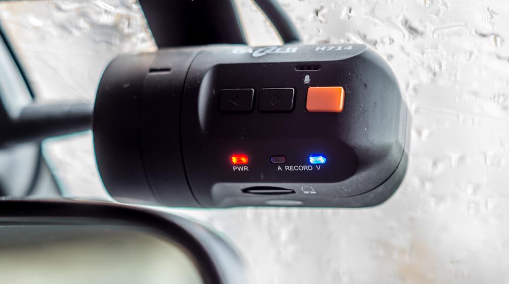 Автомобильный регистратор Gazer H714