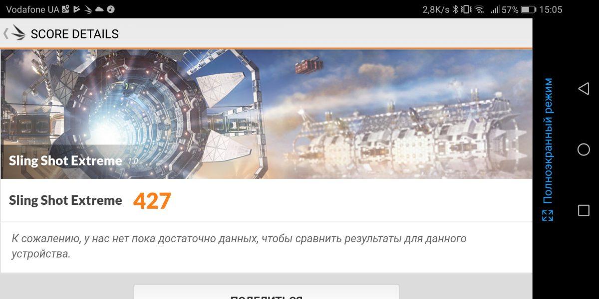 Huawei Mate 10 Lite 5