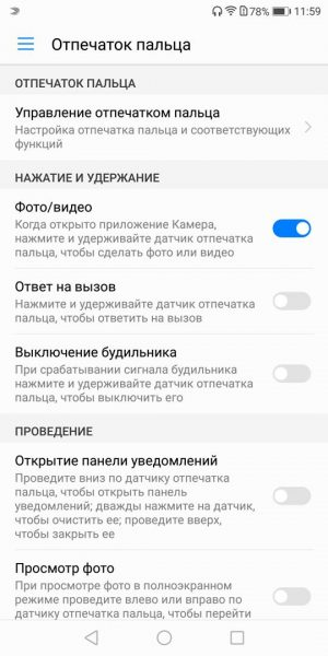 Огляд Huawei Mate 10 Lite - він же Nova 2i, Maimang 6, Honor 9i