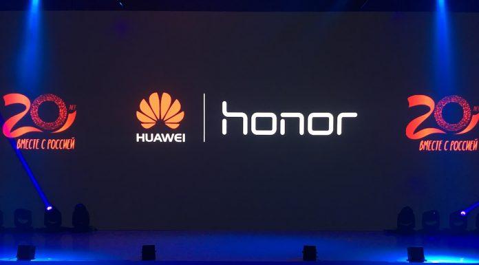 Huawei and Honor