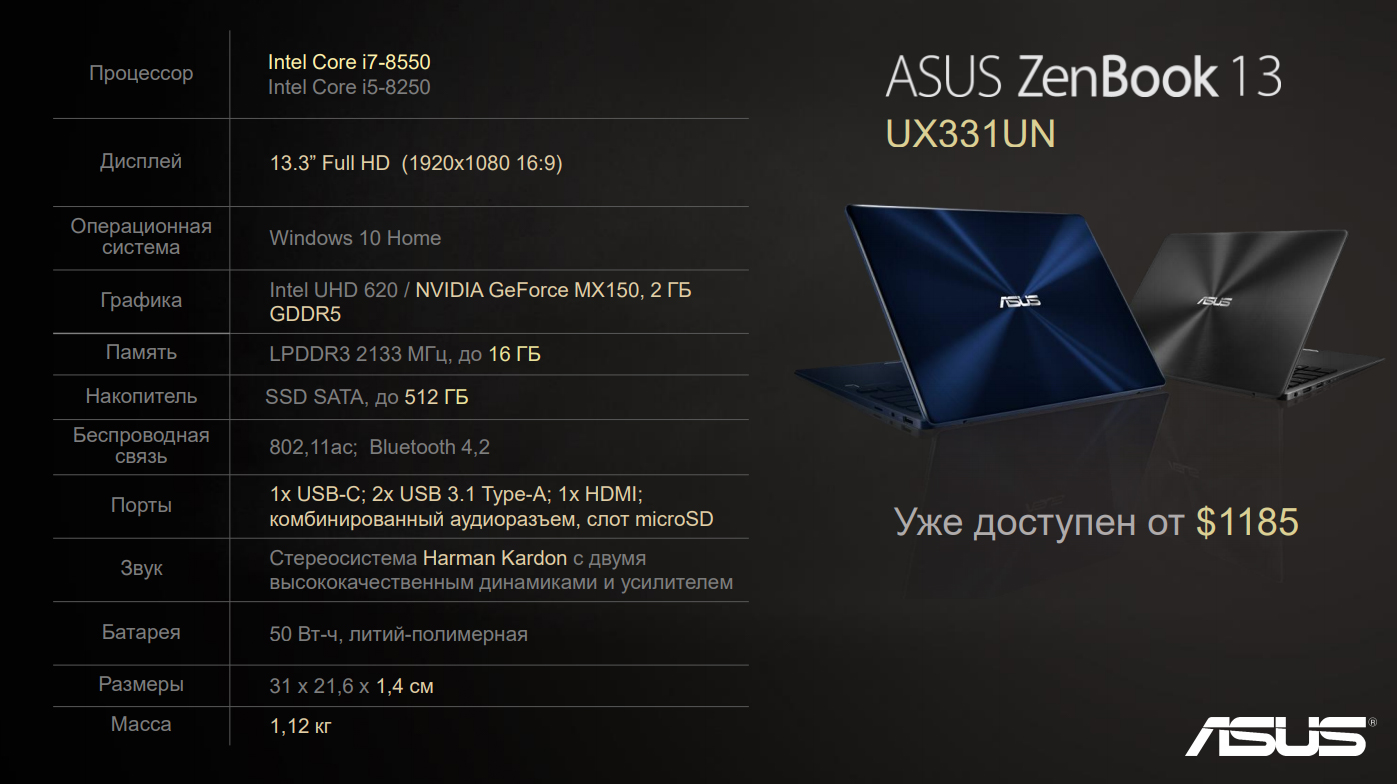 ASUS notebooks Ukraine-18