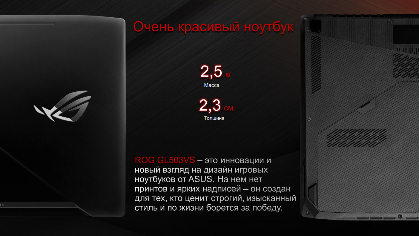 ASUS notebooks Ukraine-7