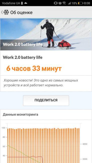 Huawei Honor 9-36