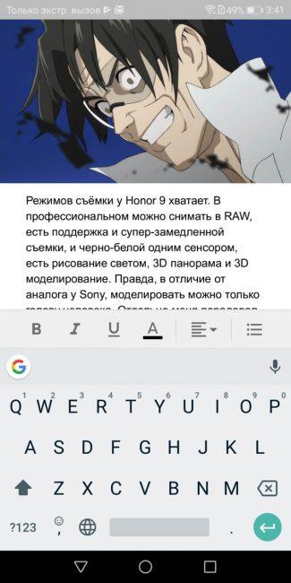 Huawei Mate 10 lite all 17