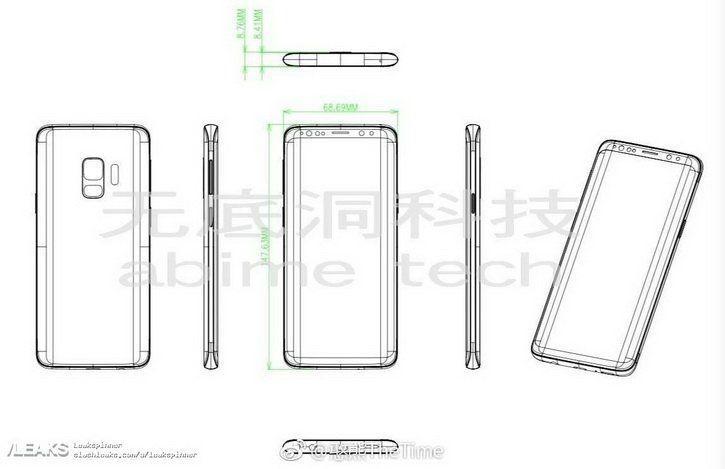 Появились новые удручающие подробности о Samsung Galaxy S9