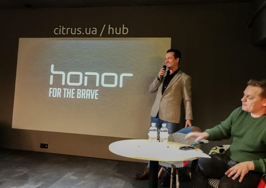 Huawei запускает бренд Honor в Украине – репортаж с презентации