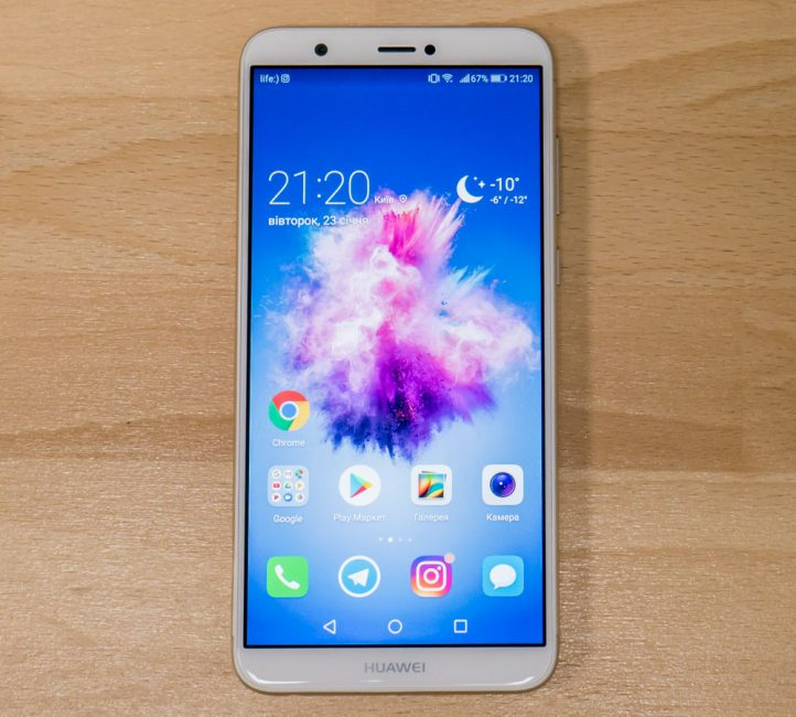 Обзор Huawei P Smart – новый хит в среднем классе