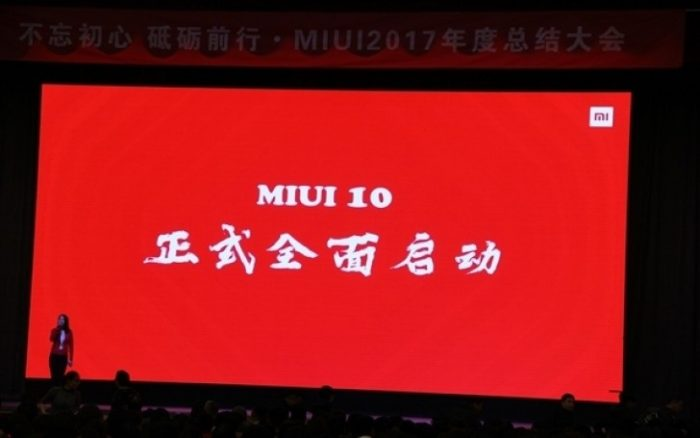 Xiaomi начинает разработку MIUI 10