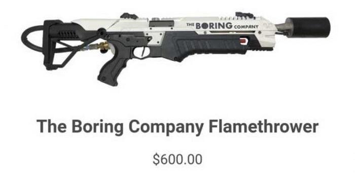 Думали, он шутил? Илон Маск представил миру огнемёт от Boring Company