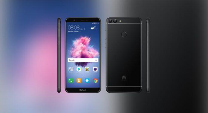 Презентация Huawei P Smart в Украине - Цена 7999 грн d574a2ad9c4
