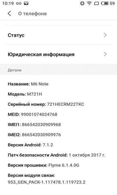 Meizu M6 Note
