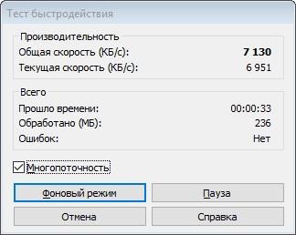 EVO X DUAL 2133 WinRAR