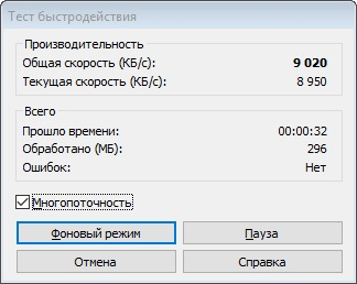 EVO X DUAL 3000 WinRAR
