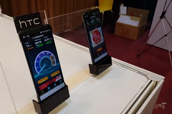 HTC продемонстрировала прототип нового смартфона U12