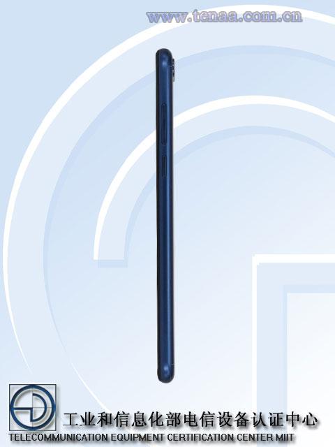 Honor-7C