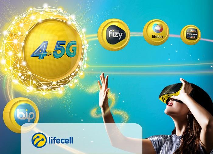 Мобильный оператор lifecell запустил 4.5G-сети в Украине