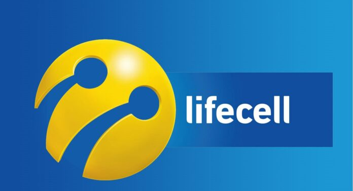 Lifecell 4.5G