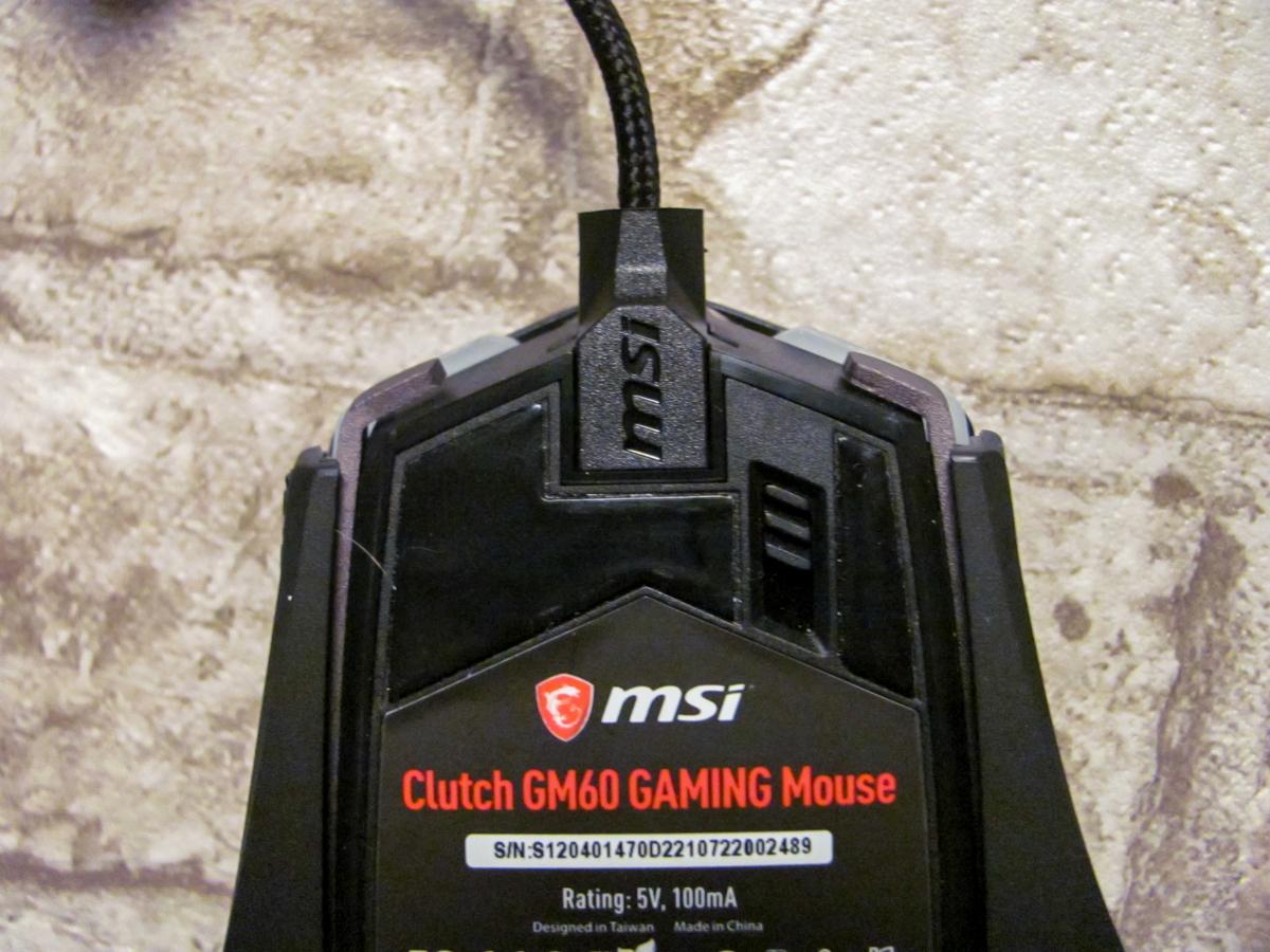 MSI Clutch GM60 1