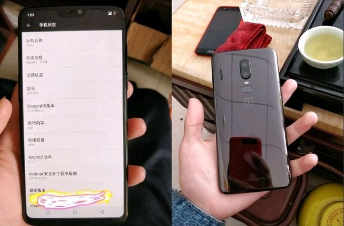 Новая информация про OnePlus 6: Улучшенную камеру лучше не ждать