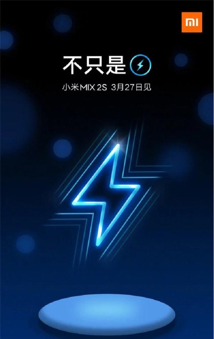 Xiaomi Mi Mix 2s обзаведется беспроводной зарядкой
