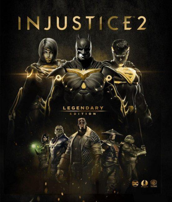 Injustice 2 получит Legendary Edition со всеми дополнениями