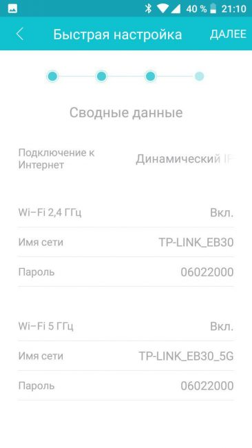 TP-Link Archer C3150 v2