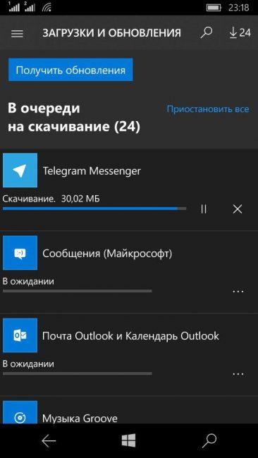 Есть ли жизнь на Марсе? Windows 10 Mobile и ее актуальность в наши дни
