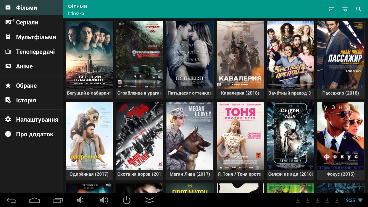 HD VideoBox  — Лучшее приложение для просмотра фильмов и сериалов