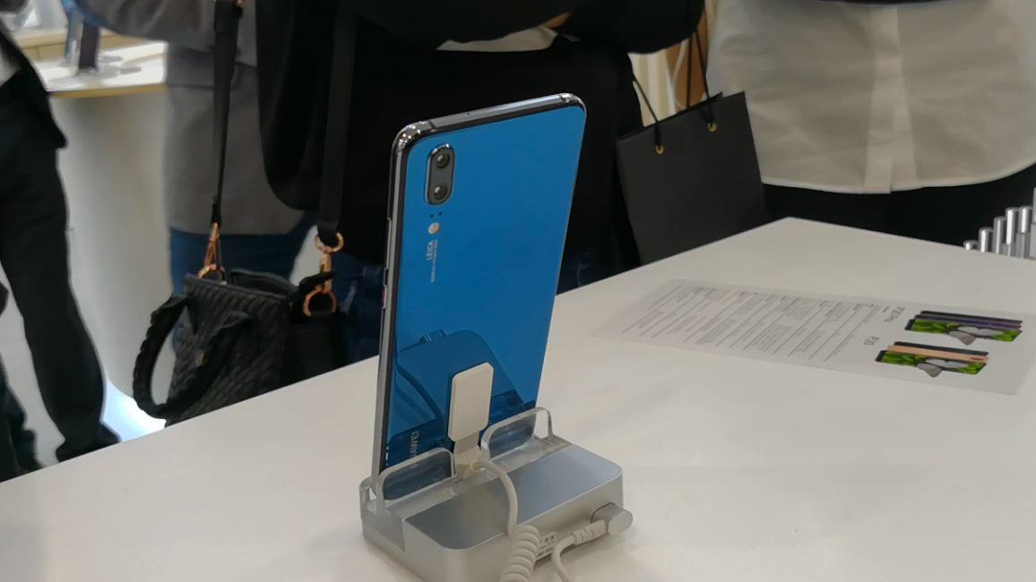 Huawei Official Ukraine 47