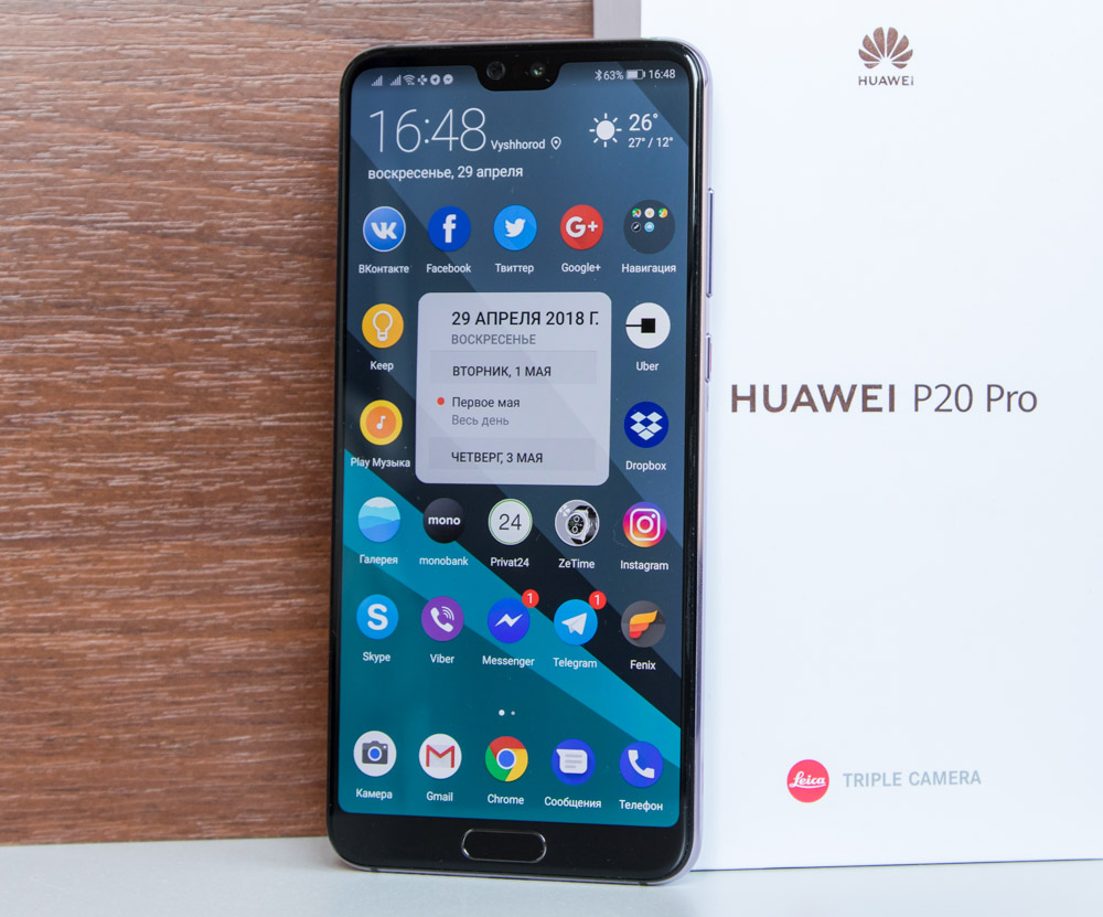 Huawei P20 Pro review – When China does it right - Root Nation