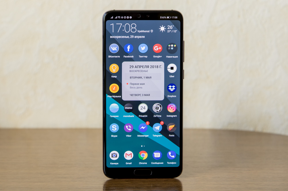 Відео: Огляд Huawei P20 Pro - порівняння з Galaxy S9+ та iPhone X