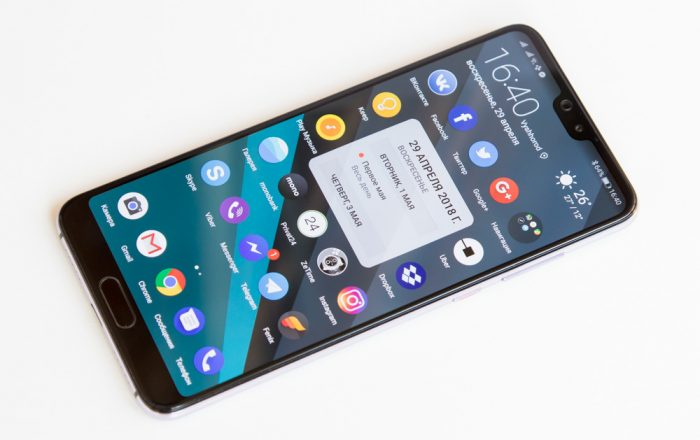 How To Remove Google Account From Huawei P20 Pro