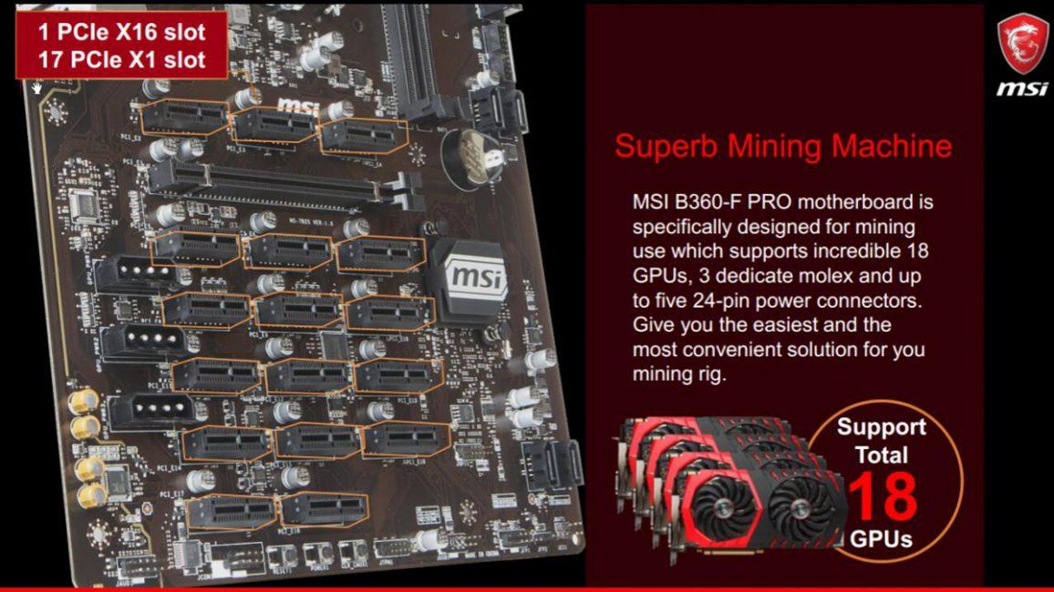 MSI Motherboard 7