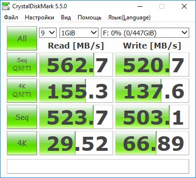 Silicon Power Velox V85 480GB 1
