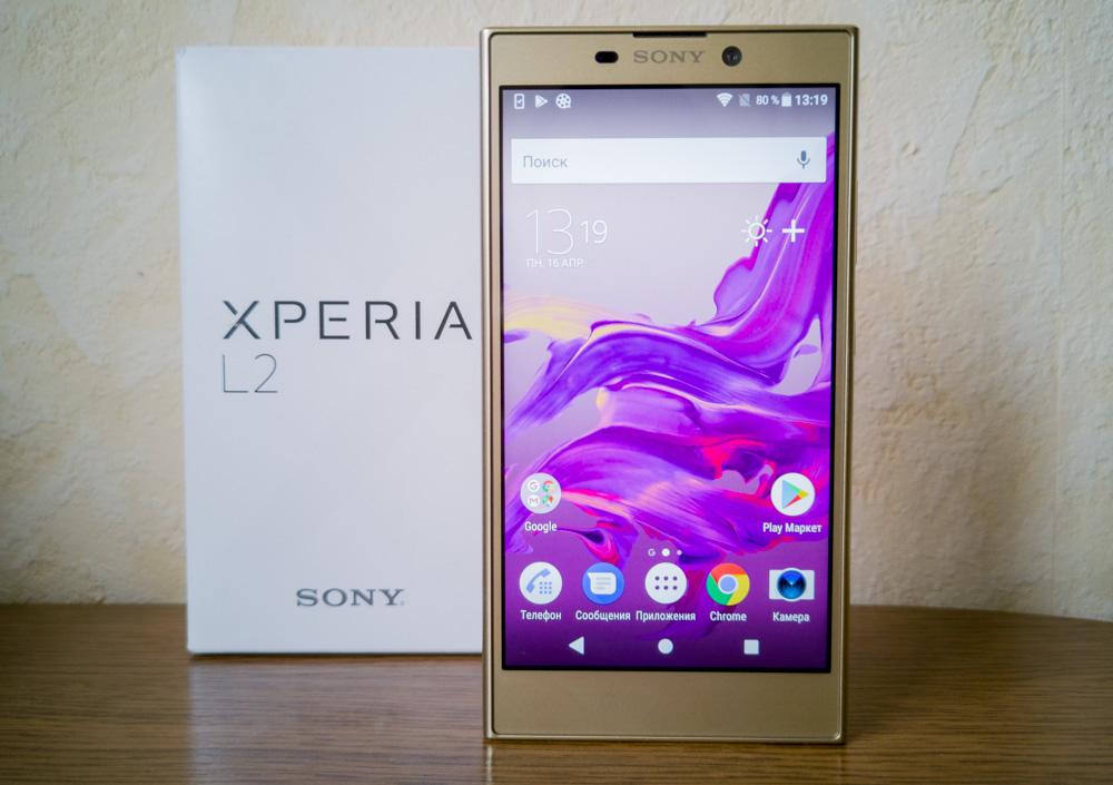 Відео: Огляд Sony Xperia L2 - бюджетний смартфон