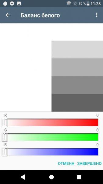 Обзор Sony Xperia L2 - скучный, но добротный бюджетник