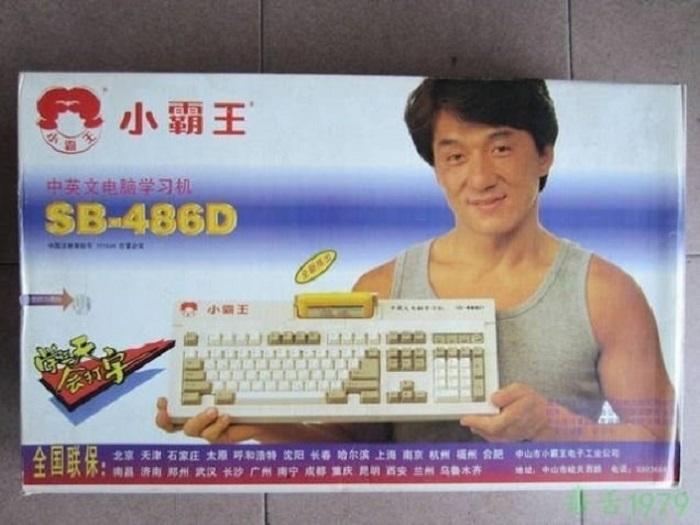 Dendy «вернулась»: Компания Subor объявила о создании новых консолей
