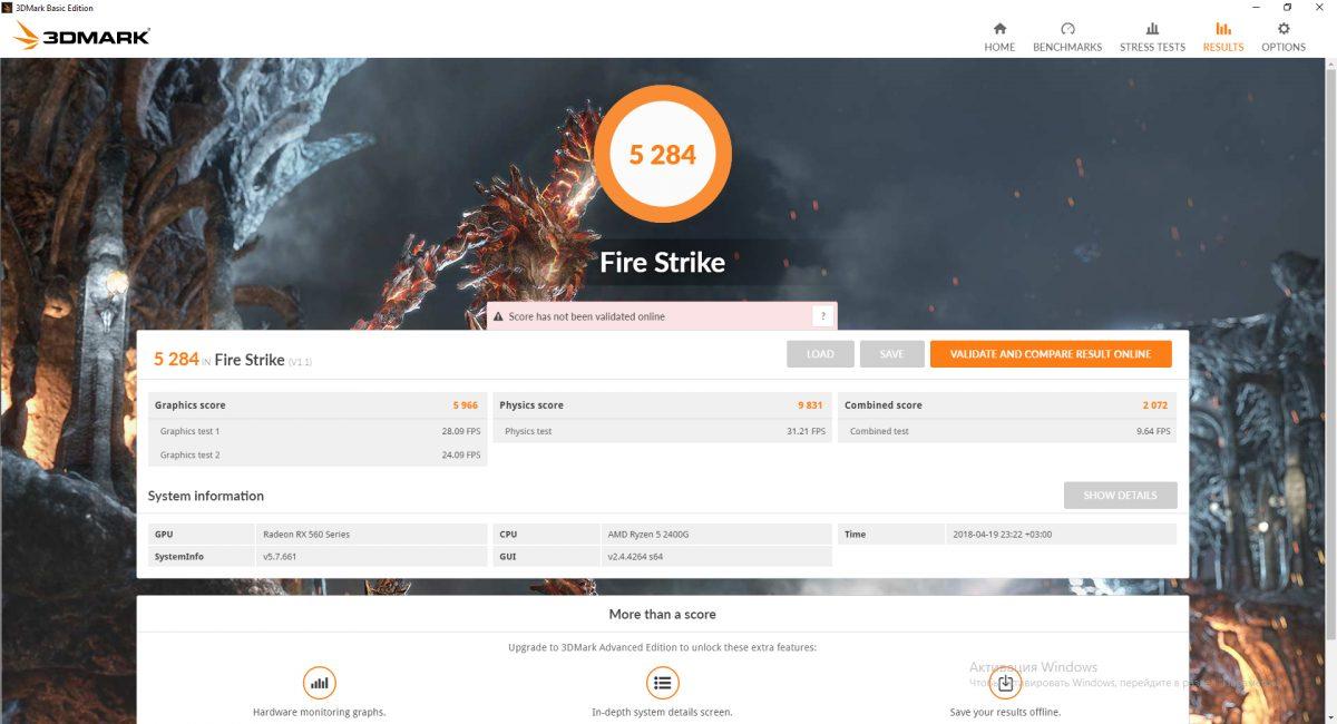 3DMark Fire Strike A2118