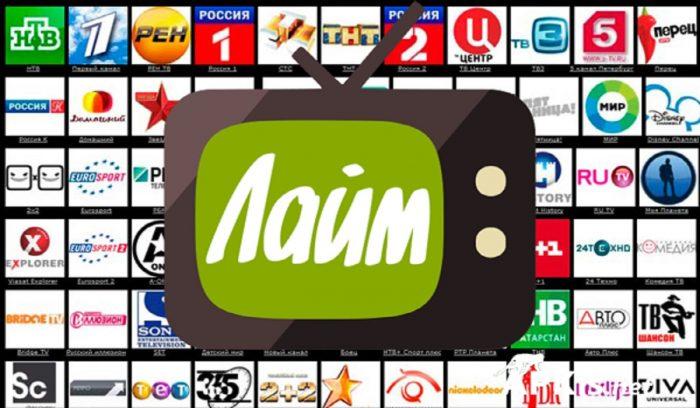 Лайм HDTV