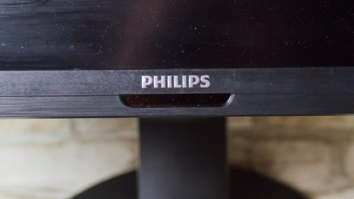 Philips Brilliance 272P 60-2-2