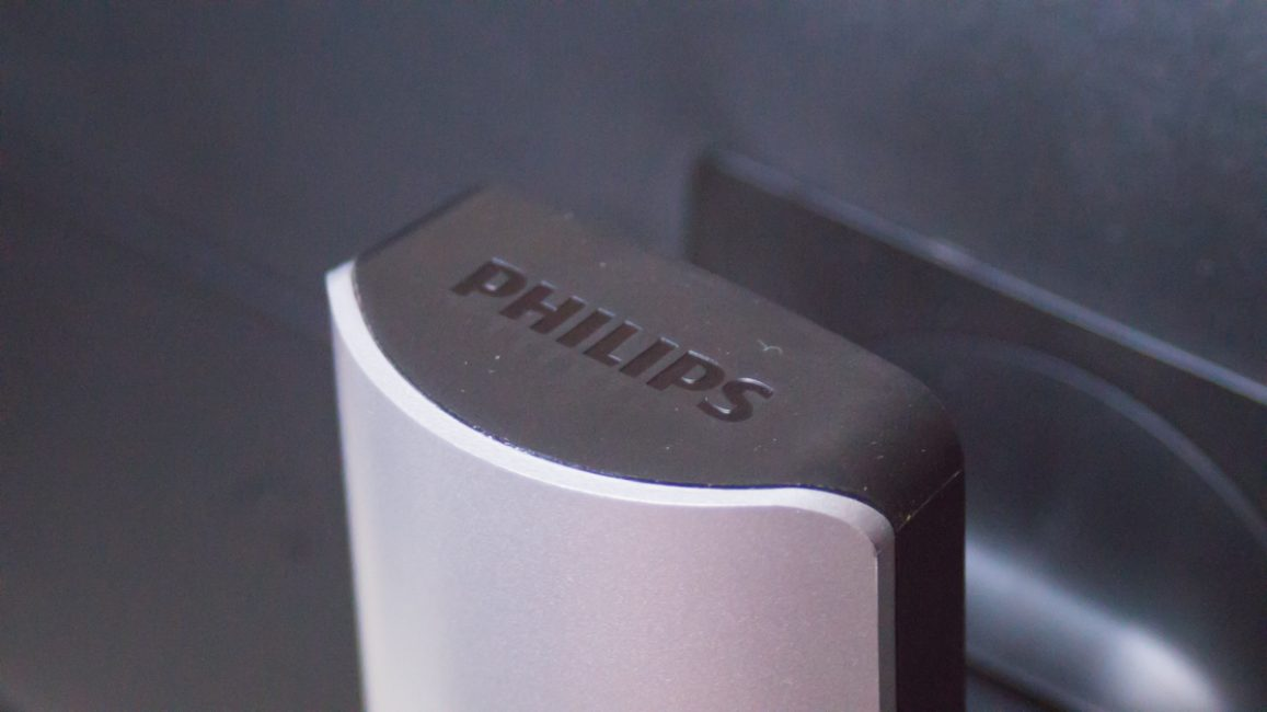 Philips Brilliance 272P 2-2