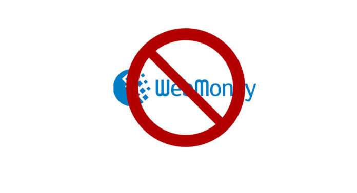 WebMoney blocking