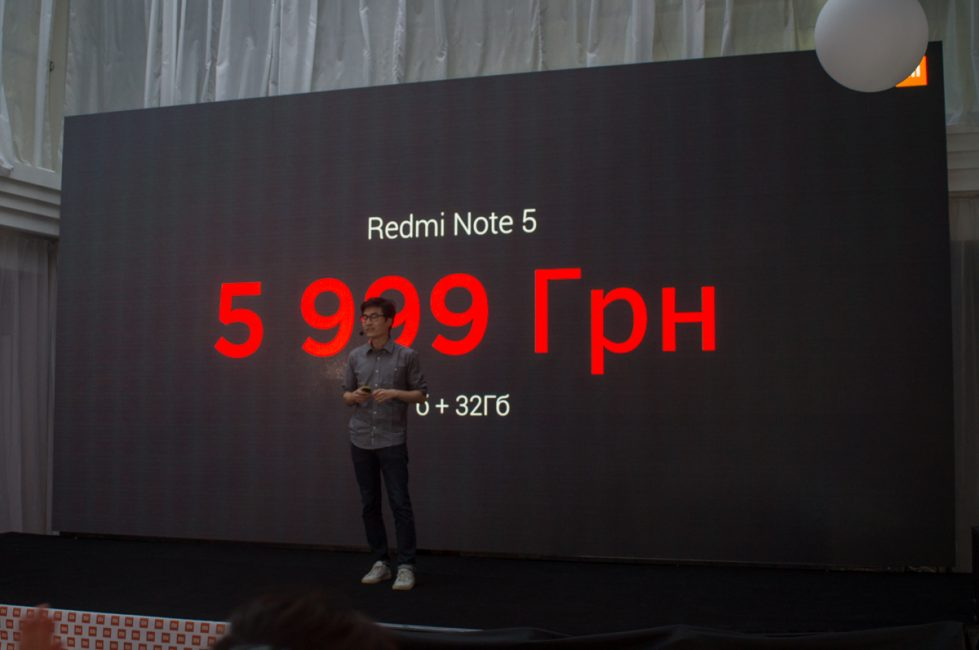 Xiaomi 264