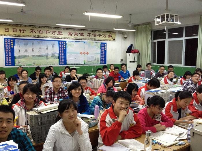 В китайских школах спящих учеников будет сдавать система распознавания лиц