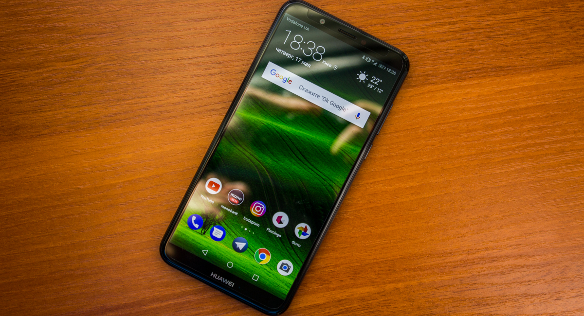 Image result for Huawei Y7