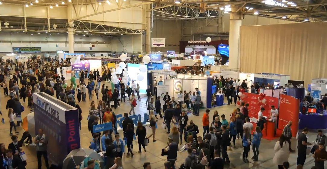 Відеорепортаж: iForum 2018 - Український форум інтернет-діячів