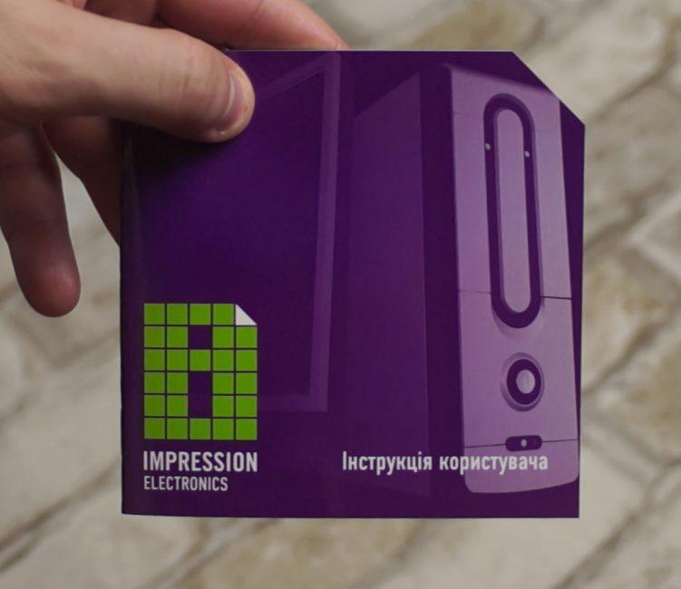 Impression Slim 8